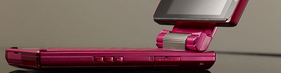 Abbildung eines Sharp Handy